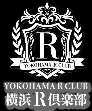 横浜R倶楽部のロゴ